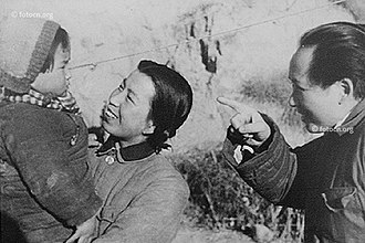 Jiang Qing - Li Na, Jiang Qing and Mao in Yan'an in 1943