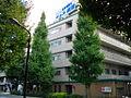 Yoyogi Hospital.JPG