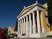 Zappion AthensGR