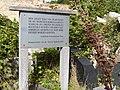 Zentralfriedhof Wien zerstörte Grabsteine Bombenangriffe 02.jpg