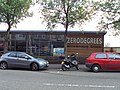 Zerodegrees Microbrewery bar & restaurant, Bristol - DSC05848.JPG