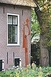 zoetermeer meerzicht voorweg 109 rijksmonument (07)