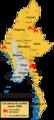 Zones de conflit en Birmanie.png