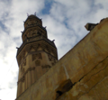 """""""مسجد عبد الرحيم القنائي فوة """"محافظة كفر الشيخ.png"""