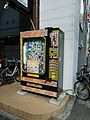 """King's Treasure Box"" 1000-yen surprise vending machine, Akihabara, Tokyo, Japan. (35177281045).jpg"