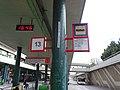 Černý Most, autobusový terminál, stání 13.jpg