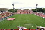 Ōmiya Park Soccer Stadium, R1068484.jpg