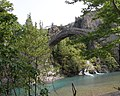 Γεφύρι Κόνιτσας P5010049.jpg