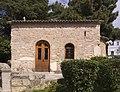 Ναός Αγίων Τεσσαράκοντα Κηφισιά 7919.JPG
