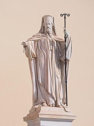 Gregory V of Constantinople - Image: Πατριάρχης Γρηγόριος Ε΄, Πανεπιστήμιο Αθηνών 6622