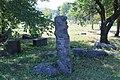 Єврейське кладовище у Городищі 3.jpg