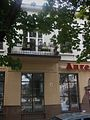 Івано-Франківськ площа Ринок 4.jpg