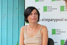 На лекции в Киеве (2015)