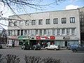 Административное здание с магазином (кирпичное).JPG
