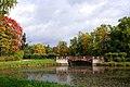 Александровский парк, Большой Ламский мост.jpg