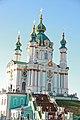 Андреевкая церковь Киев (днем).jpg