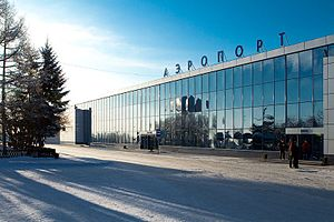 Omsk Tsentralny Airport - Image: Аэро1