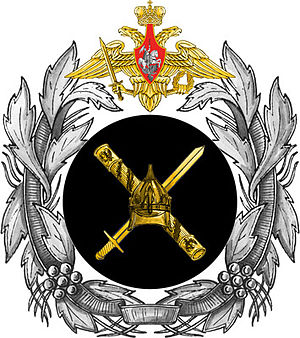 General Staff of the Armed Forces of the Russian Federation - Great emblem of the General Staff