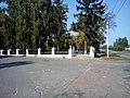 Братська могила радянських воїнів, які загинули при звільненні села у вересні 1943р., с. Вертіївка.jpg
