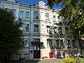 Будинок Воровського 16.JPG