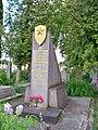 Володимир-Волинський Могила братська радянських воїнів, які загинули у 1941 роц.jpg