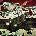 Вступление. 1905 год. Москва (журнальный вариант).jpg