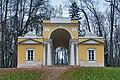 Государственный музей-заповедник Царицыно. Павильон Миловида. 1.jpg
