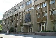Высшее образование на украине