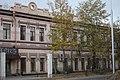 Дом совмещен с отделением сбербанка поэтому адрес дома Анохина 52,56.JPG