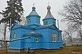 Дубівка. Церква Олександра Невського. 1861 рік.jpg