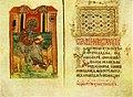 Евангеліст Матфей. Шарашоўскае евангелле. 16 ст.jpg
