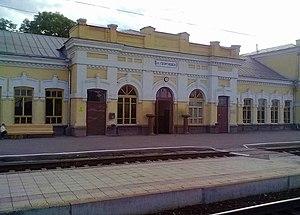 георгиевск ставропольский край знакомство с