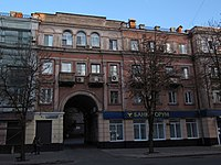 Житловий будинок, Карла Маркса 18 01.JPG