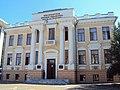 Здание армянской школы , Краснодар, Russia 06.JPG