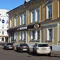 Кафе Манилов, Тверь - panoramio.jpg