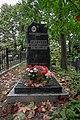 Красненькое кладбище Могила Белоусова В.Ф.jpg