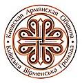 Логотип ОО «Киевская Армянская Община».jpg