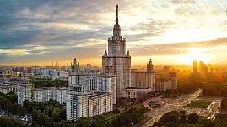 Stalinist architecture - The Main building of Moscow State University.