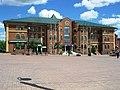МФЦ на Советской площади (Клин).jpg