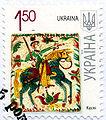 Марка Украины. Изразец.jpg