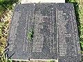 Меморіальна дошка з іменами односельців.jpg