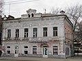 Московская ул дом 108 Саратов.jpg