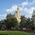 Московский зоопарк - panoramio (3).jpg