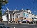 Музично-драматичний театр ім. М. К. Садовського..JPG