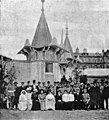 Народный дом на Ильинской.jpg
