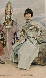 Чеченцы Википедия Чеченец конца 19 века Хромолитография