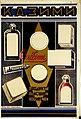 Неизвестный художник (монограмма «З.Г.») «Казими» – продукты высшей косметики.jpg