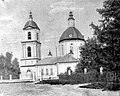 ОВД-Станица Кумылженская, Троицкая церковь.jpg