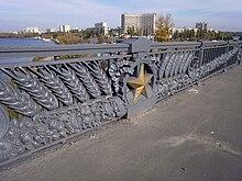 Под декоммунизацию в Киеве подпадают еще 13 улиц и 5 объектов, - нардеп Белоцерковец - Цензор.НЕТ 4334