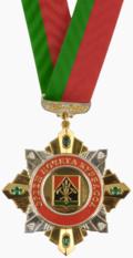 Орден Почёта Кузбасса.png